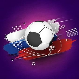 Fútbol sobre fondo abstracto brillante.