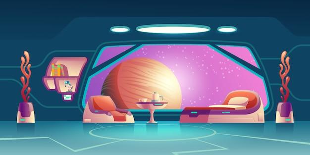 Futura estación espacial