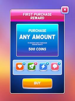 Game ui. recompense la pantalla de compra.