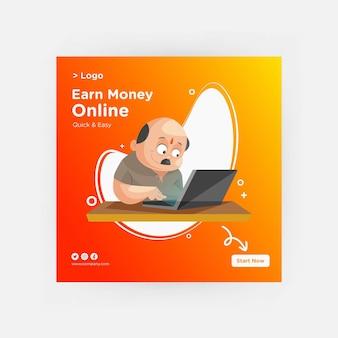 Gane dinero en línea diseño de banner para redes sociales