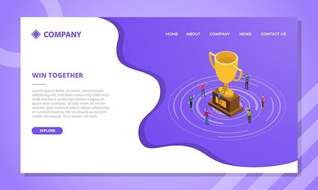Gane juntos en concepto de negocio para plantilla de sitio web o página de inicio de aterrizaje con estilo isométrico