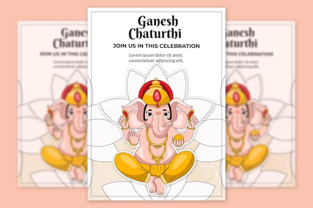 Ganesh chaturthi cartel dibujado