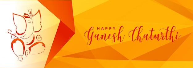 Ganesh chaturthi festival banner amarillo en estilo geométrico