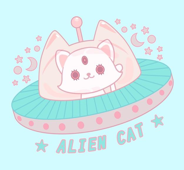 Gato alienígena en colores pastel