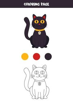 Gato de halloween de dibujos animados lindo color. hoja de trabajo para niños.