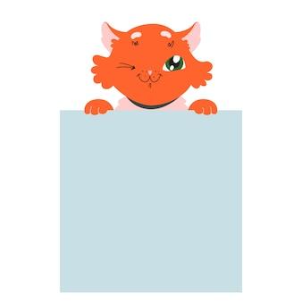 Gato de jengibre de dibujos animados con tarjeta simple.