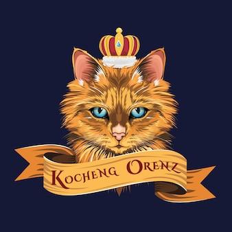 Gato rey, ilustración