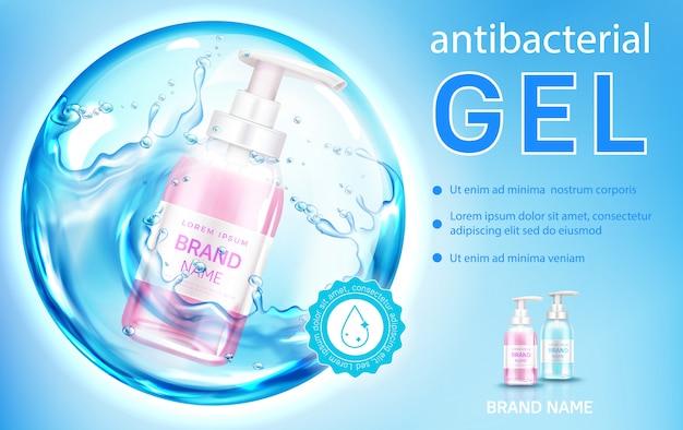 Gel antibacteriano, banner de jabón líquido antiséptico