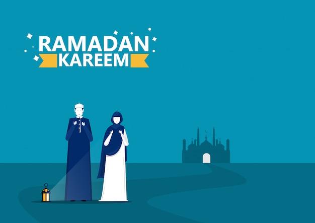 La gente biencomo ramadán kareem.