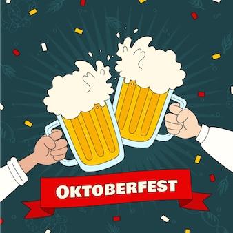 Gente celebrando el oktoberfest con cerveza