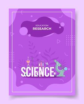 Gente de concepto de investigación de educación alrededor de vidrio de química de microscopio de ciencia de palabra para plantilla