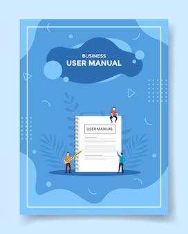 Gente de concepto de manual de usuario empresarial alrededor de lectura de libros de manual de usuario para plantilla