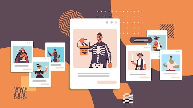 Gente en diferentes disfraces discutiendo durante la videollamada celebración de la fiesta de halloween feliz autoaislamiento concepto de comunicación en línea navegador web windows retrato horizontal ilustración vectorial