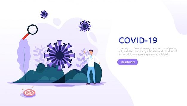 La gente lucha contra el concepto de ilustración de covid-19 corona virus. concepto de investigación para la vacuna coronavirus 2019-ncov. plantilla de página de destino web, banner