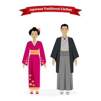 Gente de ropa tradicional japonesa