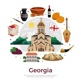 Georgia para turistas composición redonda plana con montañas hitos instrumentos musicales vino especias platos