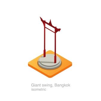 Giant swing isométrico