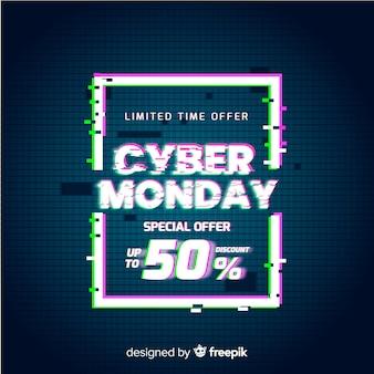 Glitch cyber lunes oferta especial banner