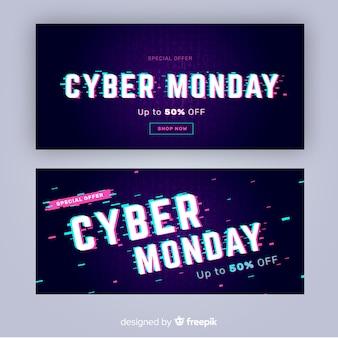 Glitch effect plantilla de banners de cyber lunes
