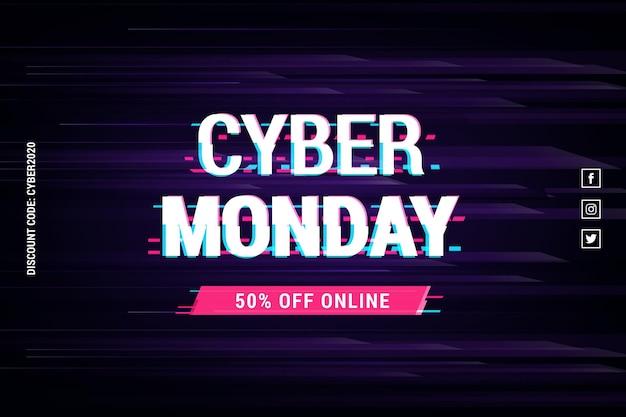 Glitch texto de ventas de cyber monday