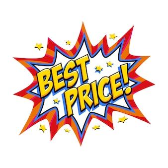 Globo de explosión de venta rojo cómico al mejor precio - banner de promoción de descuento de estilo pop art.