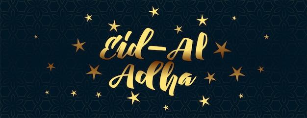 Golden eid al adha banner con estrellas