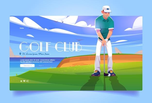 Golfista de página de aterrizaje de dibujos animados de club de golf jugando
