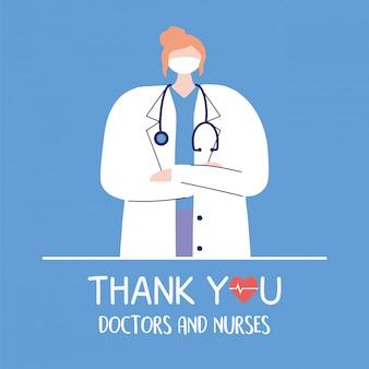 Gracias doctores y enfermeras, doctora con máscara médica y estetoscopio.