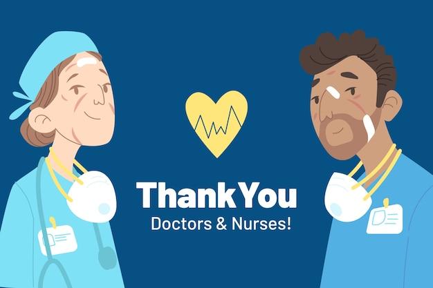 Gracias doctores y enfermeras ilustración