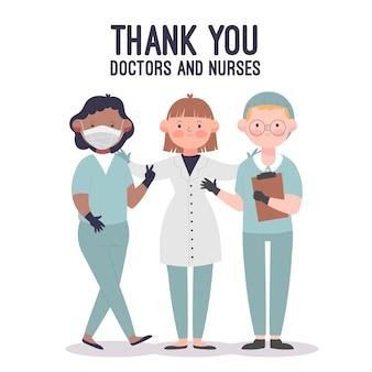 Gracias doctores y enfermeras ilustrados