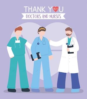 Gracias, doctores, enfermeras, médico con personal de enfermería masculino y femenino, apoyo hospitalario