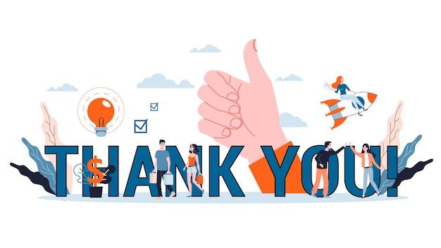 Gracias firmar. gratitud por el banner web del miembro del equipo empresarial, presentación, idea de cuenta de redes sociales. ilustración