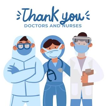 Gracias material médico por tu protección.