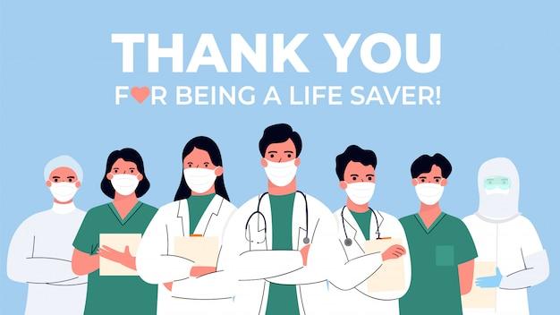 Gracias médico y equipo de enfermeras y personal médico por luchar contra el coronavirus. ilustración