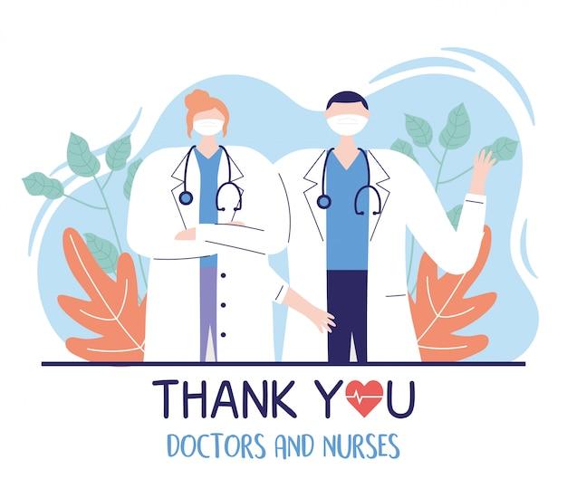 Gracias médicos y enfermeras, especialistas profesionales médicos masculinos y femeninos.