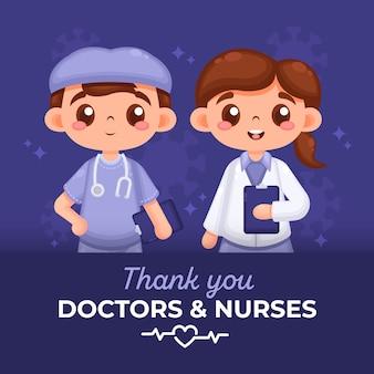 Gracias médicos y enfermeras tema de ilustración