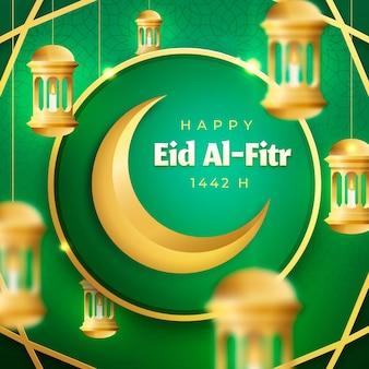 Gradiente de eid al-fitr - hari raya aidilfitri ilustración