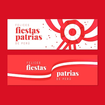 Gradiente fiestas patrias de peru banners set.