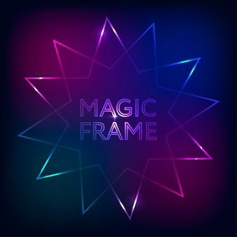 Gradiente de marco mágico vector abstracto luces líneas texto diseño