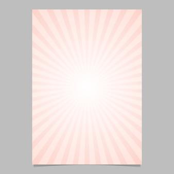 Gradiente plantilla de volante de diseño de explosión de rayos abstractos - gráfico de fondo de documento de vector con rayos radiales