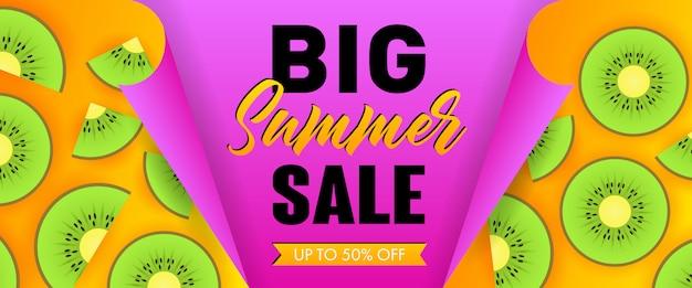 Gran banner estacional de venta de verano. 50 por ciento de descuento