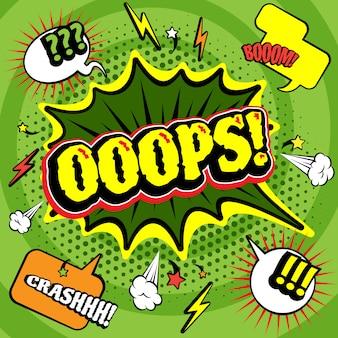 Gran cartel de historietas de cómic burbuja verde oops con aligeramiento y exclamaciones de auge de choque