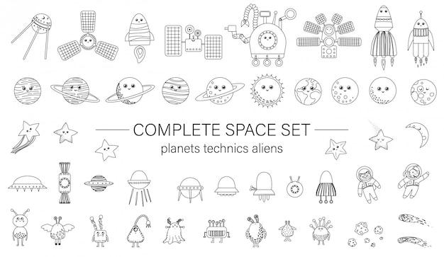 Gran conjunto de elementos espaciales para niños.