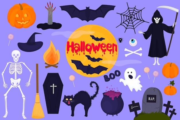 Gran conjunto de imágenes prediseñadas para halloween. personajes y objetos tradicionales para crear invitaciones, tarjetas, carteles para la celebración.