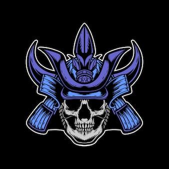 El gran logo samurái