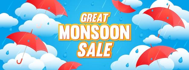 Gran monzón venta banner vector ilustración