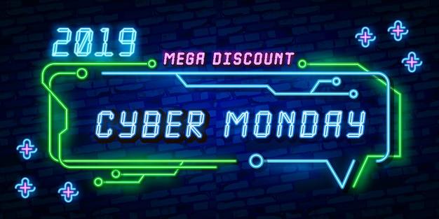 Gran set ciber lunes