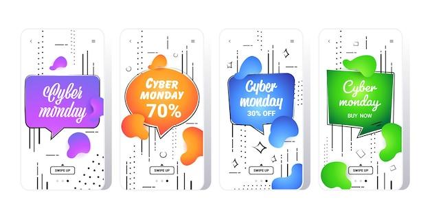 Gran venta cyber monday colección de pegatinas de color líquido oferta especial concepto de compras navideñas conjunto de pantallas de teléfonos inteligentes aplicación móvil en línea banner de gradiente fluido