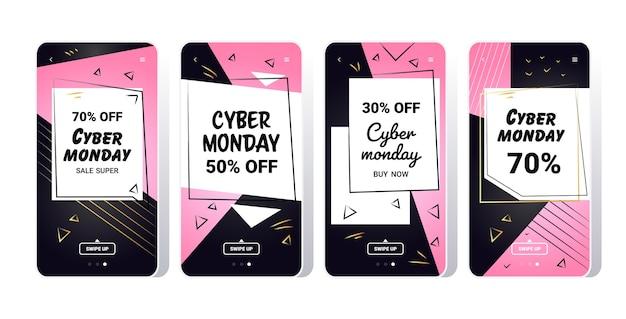 Gran venta cyber monday colección de pegatinas oferta especial promoción marketing concepto de compras navideñas pantallas de teléfonos inteligentes establecer banners de aplicaciones móviles en línea