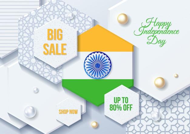 Gran venta india día de la independencia 15 de agosto.
